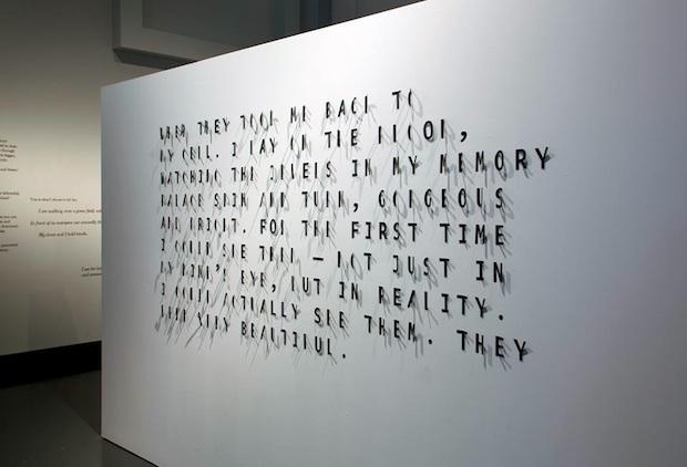 Dielo Petra Biľaka na výstave Sky Arts Ignition: Memory Palace, Victoria & Albert Museum, Londýn