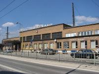 Železničná stanica Žilina